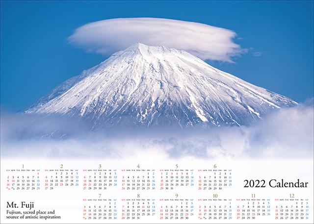 2022富士山大判カレンダー 傘雲 ポスターカレンダー