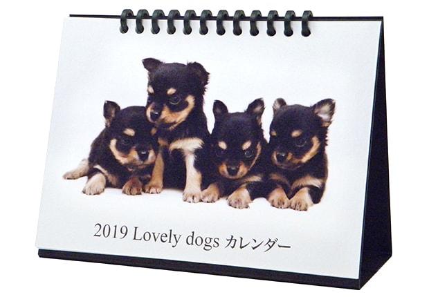 ペットの卓上カレンダー